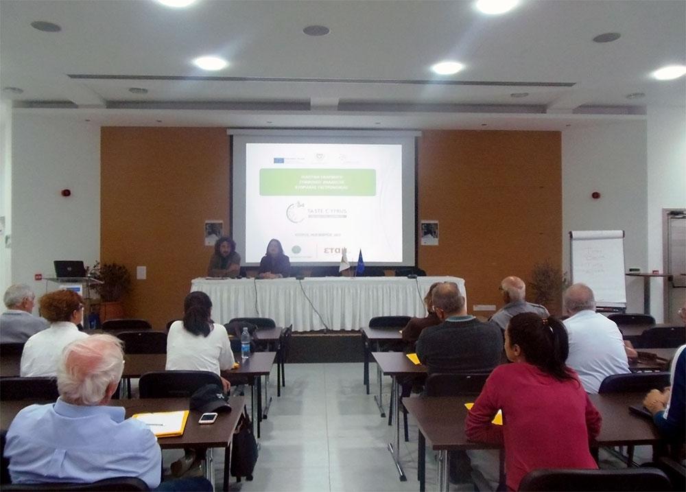 Παρουσίαση της πρωτοβουλίας «Σύμφωνο Ανάδειξης Κυπριακής Γαστρονομίας»