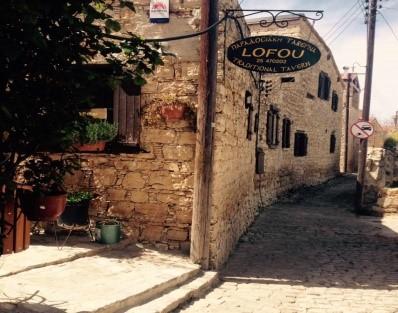 LOFOU
